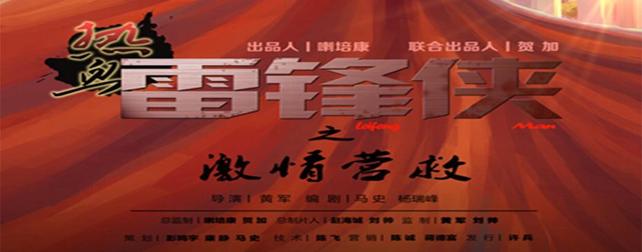 2018年推广普通话海报