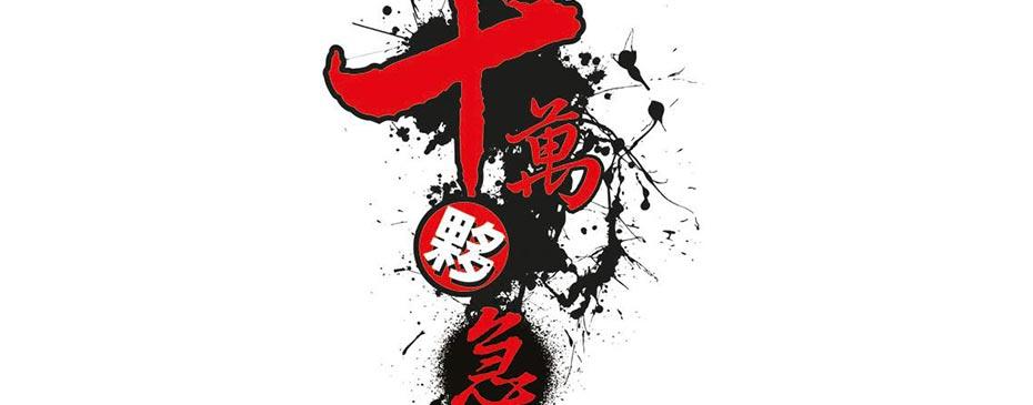 普通话手绘海报设计