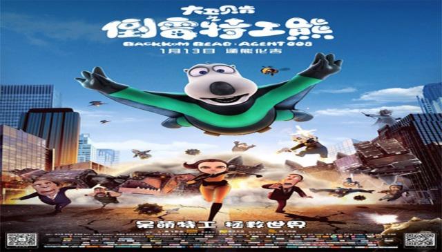 普通话海报背景图