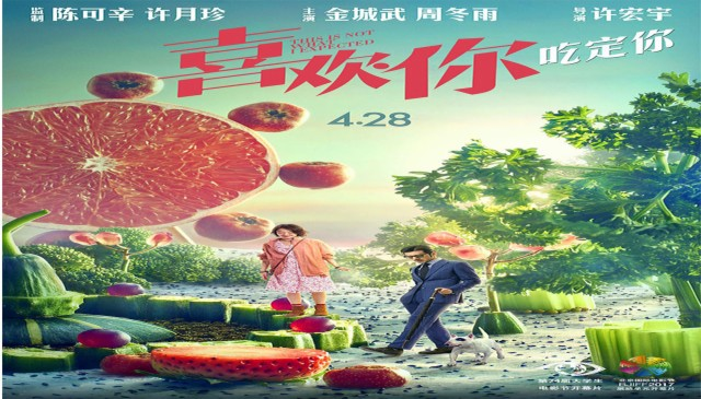 推广普通话电子版海报